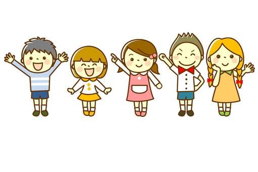 Children -1