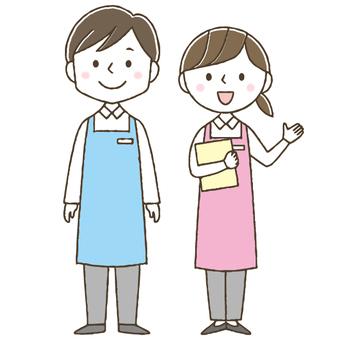 Caregiver, care worker, cute gender helper