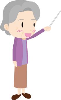 노인 여성 (프리젠 테이션)