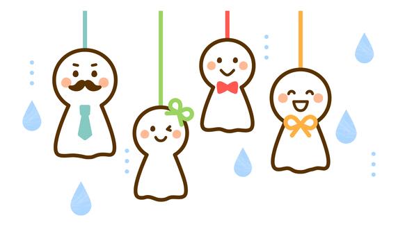 Teru Teru's family