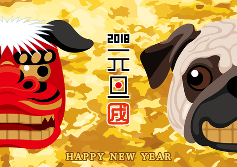 2018 New Year's cardion lion dance and pug gold back