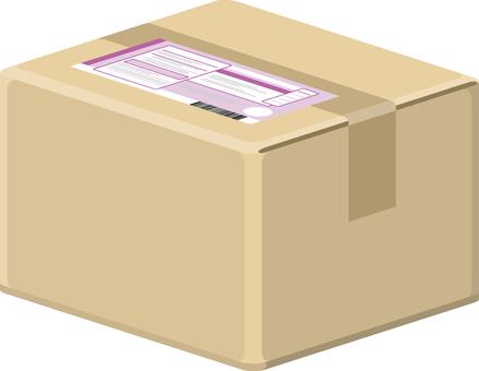 Cardboard box Small parcel delivery service