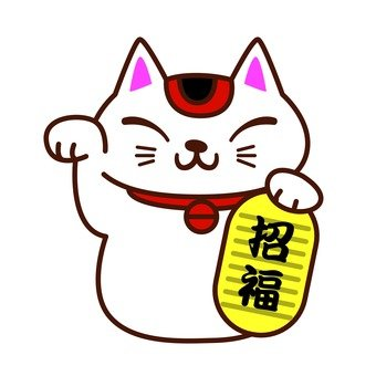 The lucky cat (1)