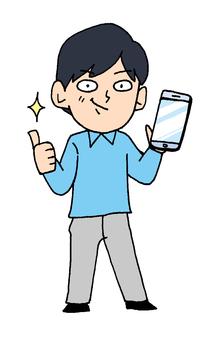 スマートフォンを持った男性