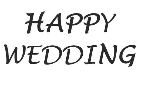 祝新婚快樂