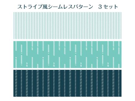 Stripe style seamless pattern set