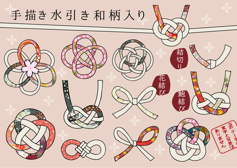 Japanese-style title decoration 20 water draw