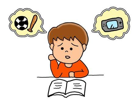 Developmental disorient distracted child