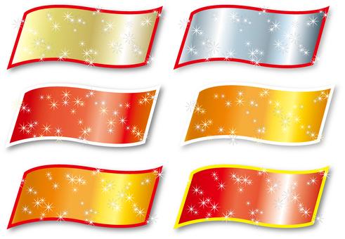 Glittering flag frame set 2