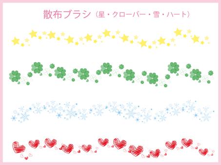 Brush _ star · clover · snow · heart