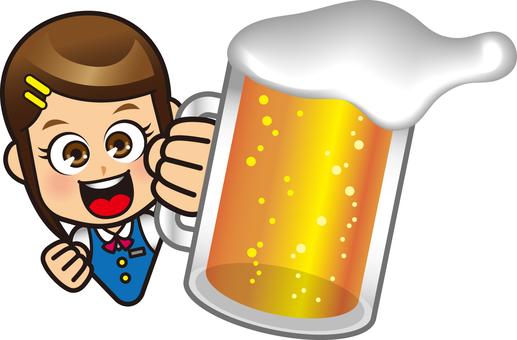 Beer girls!