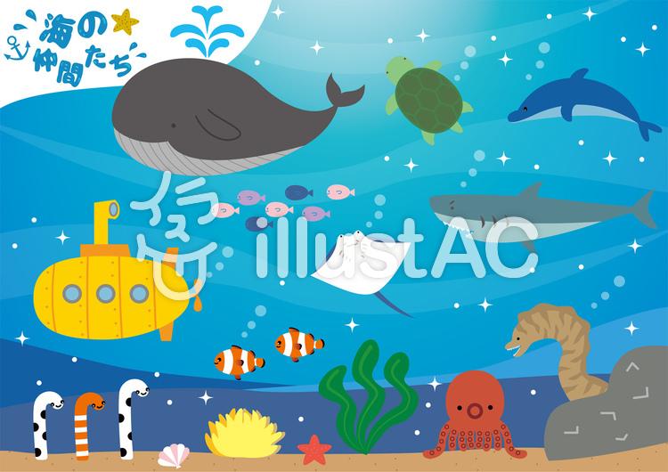 海の生き物 素材 セットのイラスト