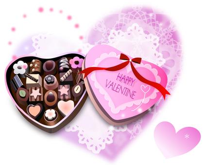 Valentine's Chocolate illustration