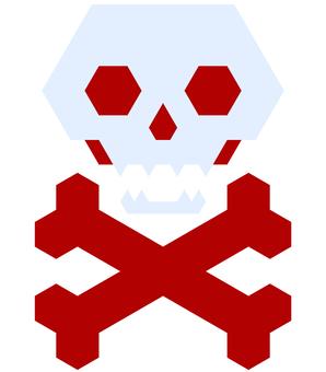 Bones 03 through the PNG