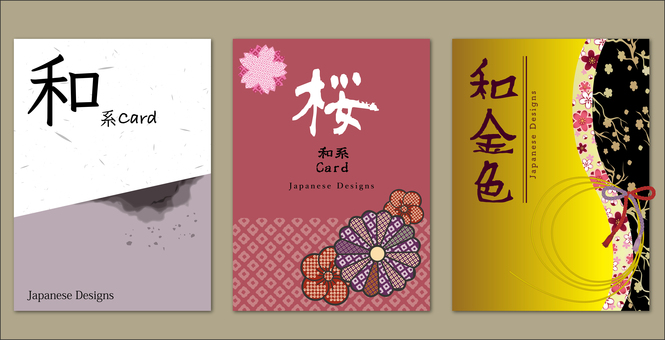 Japanese Pattern Card