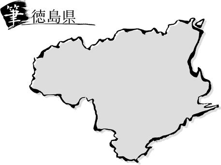 36 Tokushima Prefecture