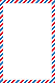 Air mail a