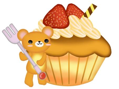 Bear & Cupcake
