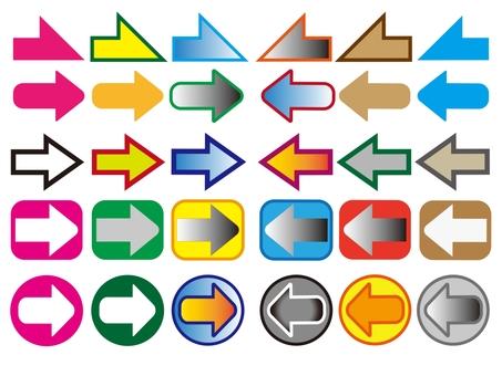 화살표 화살표 다양한 변형