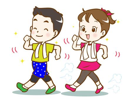 Children to walk