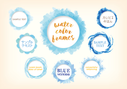 Round frame set with watercolor touch: Blue