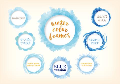 수채화 터치의 원형 프레임 세트 : 블루