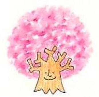 * Sakura tree *