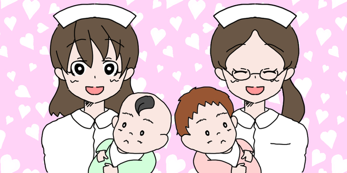 Nurses and babies (with background)