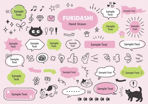 貓和手寫語音泡沫集