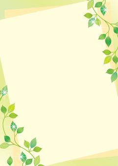 新鮮的綠色筆記