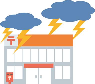 Post office (thunder)