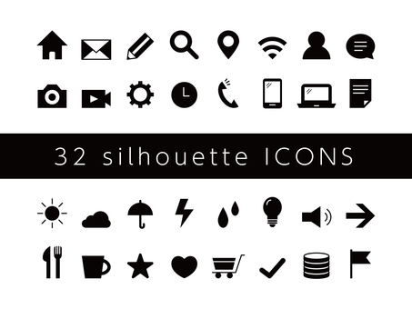 Icon basic silhouette