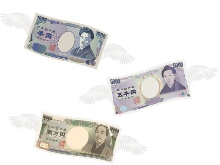 Money to consume