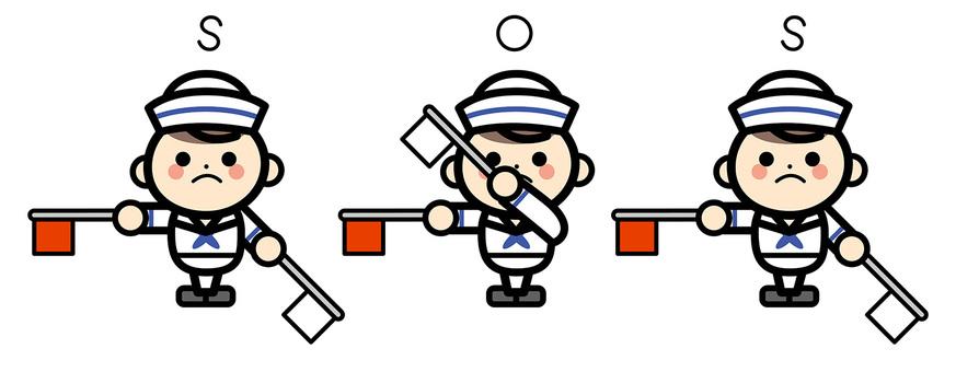 Simple sailor - hand flag SOS