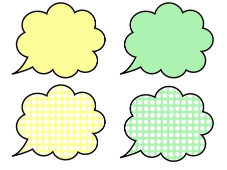 옐로우와 그린 컬러 귀여운 풍선