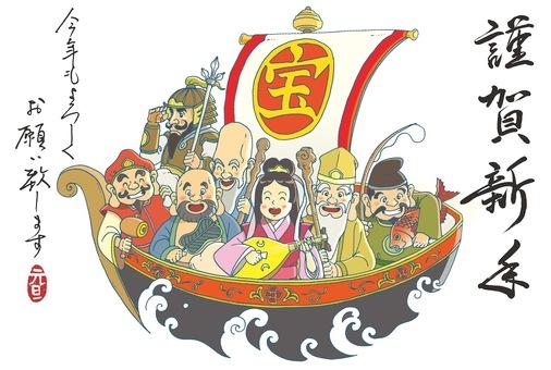Shichifukujin New Year's card