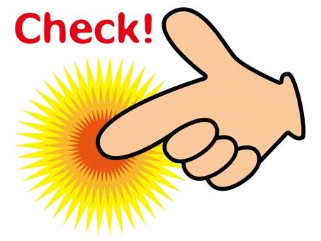 Hand sign 06 CHECK