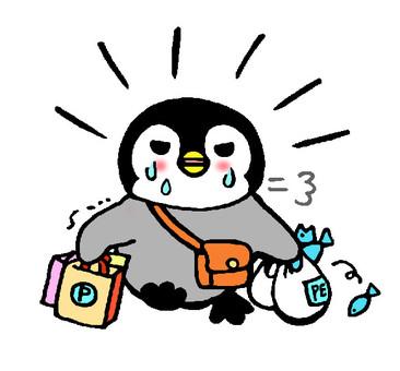 Hustle penguin chick