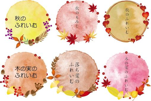 Fall Frame round watercolor