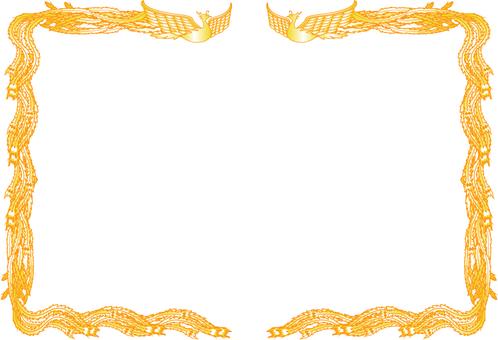 Honor Phoenix
