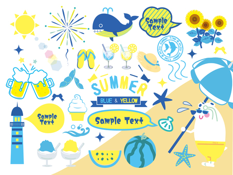 Summer ☆ yellow and blue