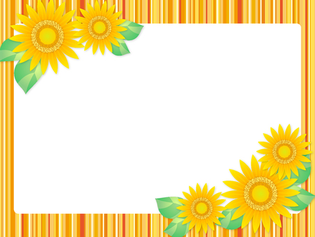 Sunflower and stripe frame (yellow)
