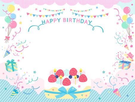Cool colored cute birthday frame