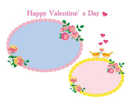 Valentine (frame)