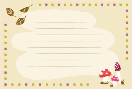 Autumn message card
