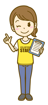 Woman (volunteer): A_Point 02F