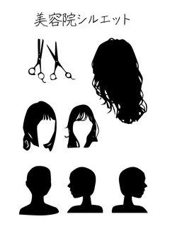 Beauty salon silhouette
