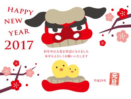 New Year image 013