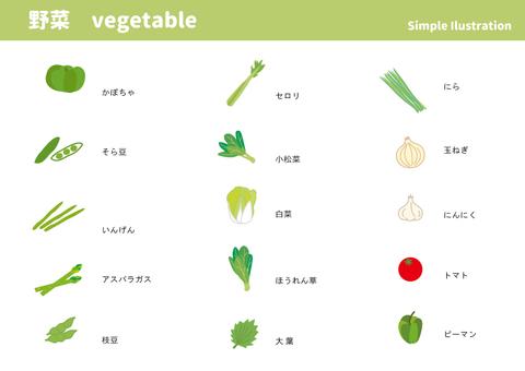Simple illustration vegetable vegetable