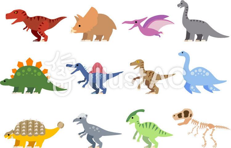恐竜セットイラスト No 795231無料イラストならイラストac
